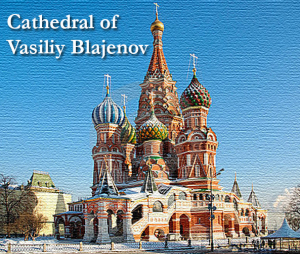 Cathedral of Vasily Blajenov